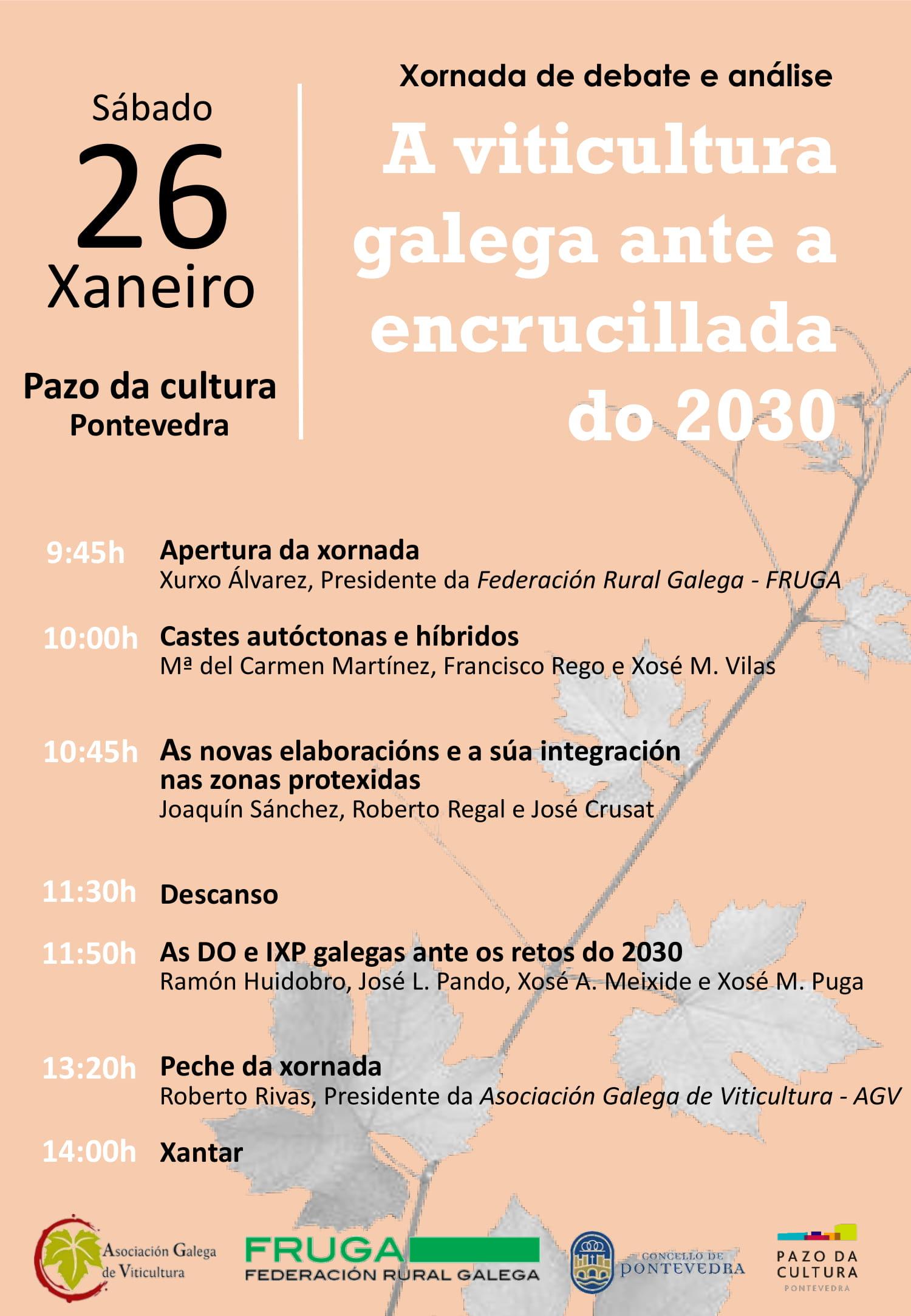 A viticultura galega ante a encrucillada do 2030